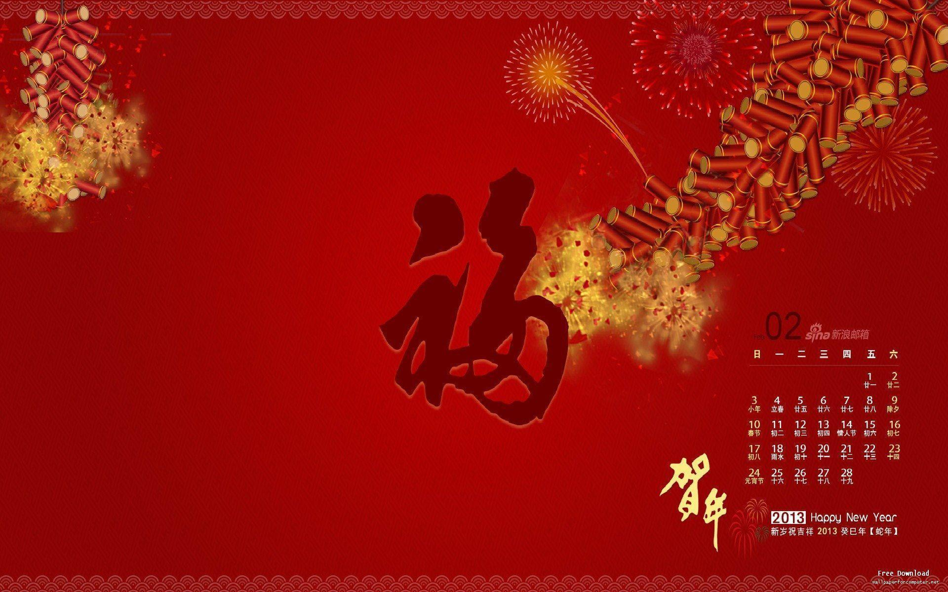 chinese new year theme for computer 20659 wallpaper high