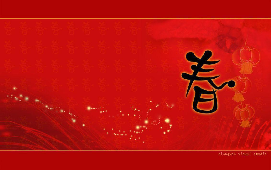 chinese new year wallpapers. chinese new year superstitions ...