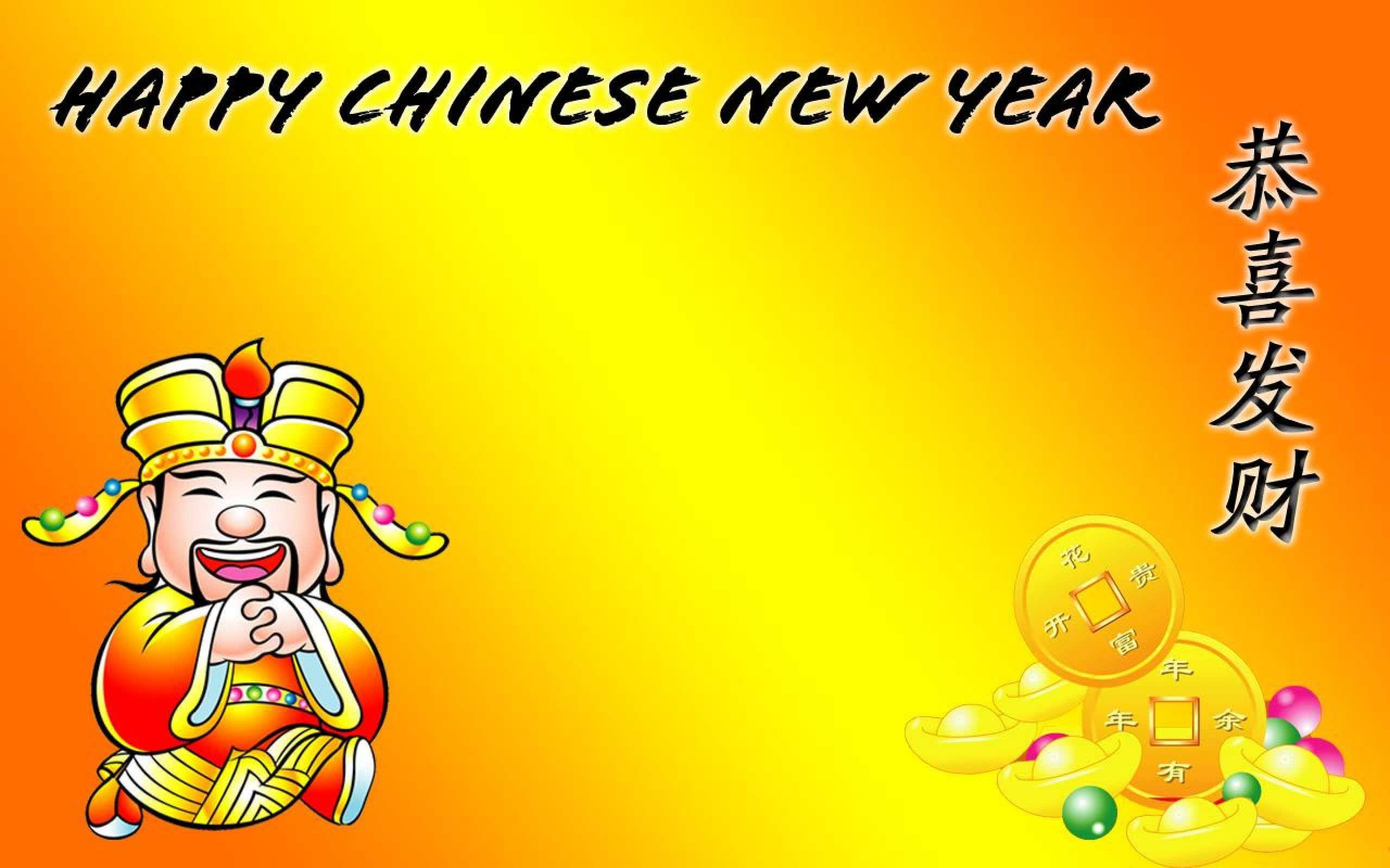 Chinese New Year Wallpapers 2017 Free Download Wallpapers