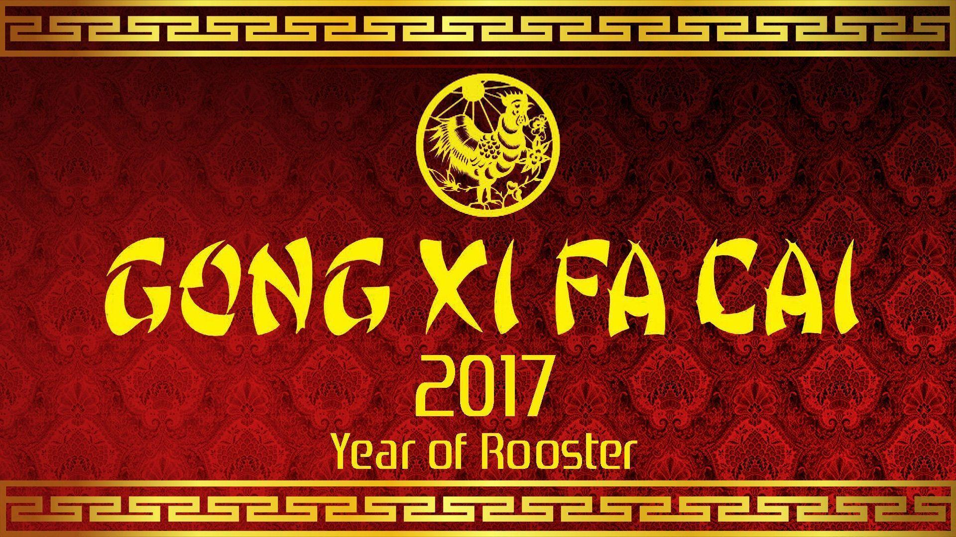 chinese new year wallpapers 2017