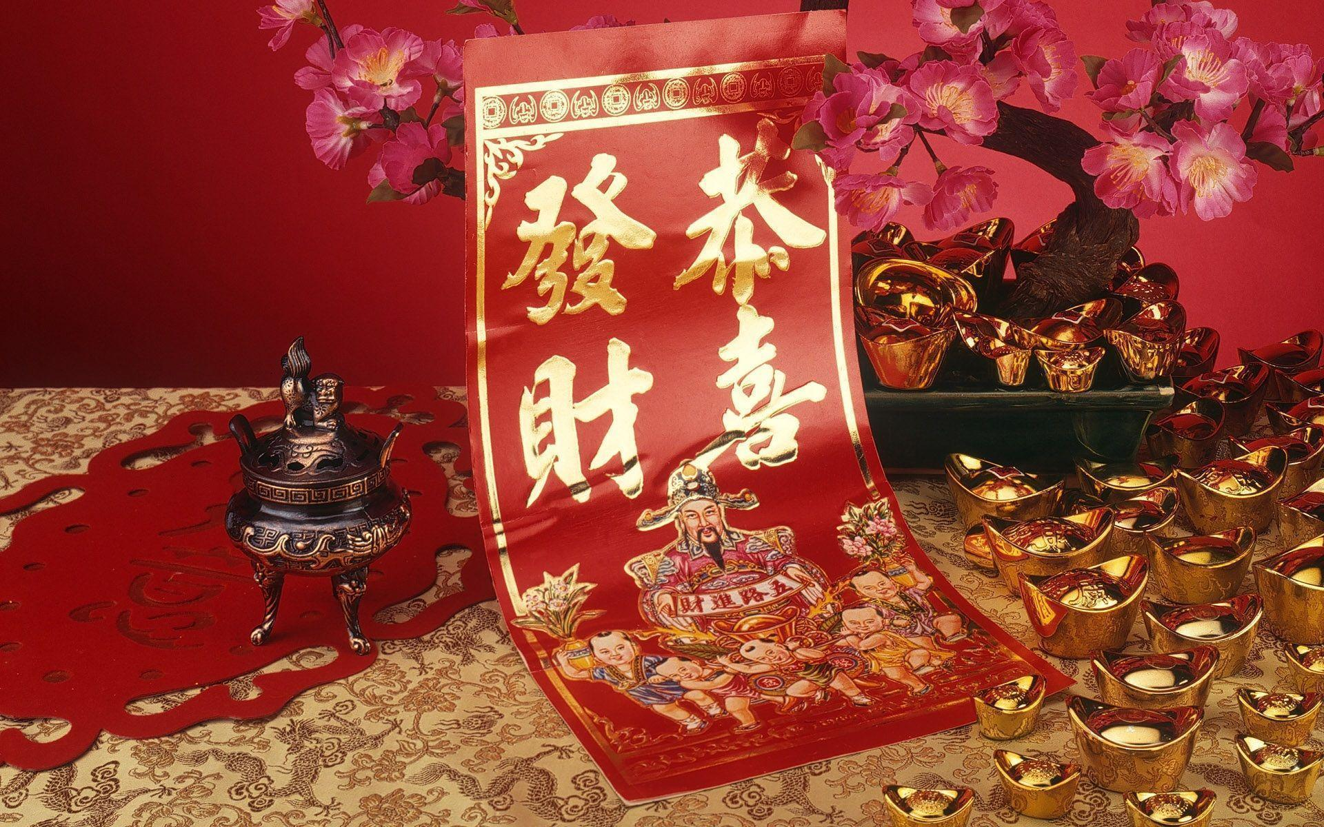 Lunar New Year 2016 Wallpapers