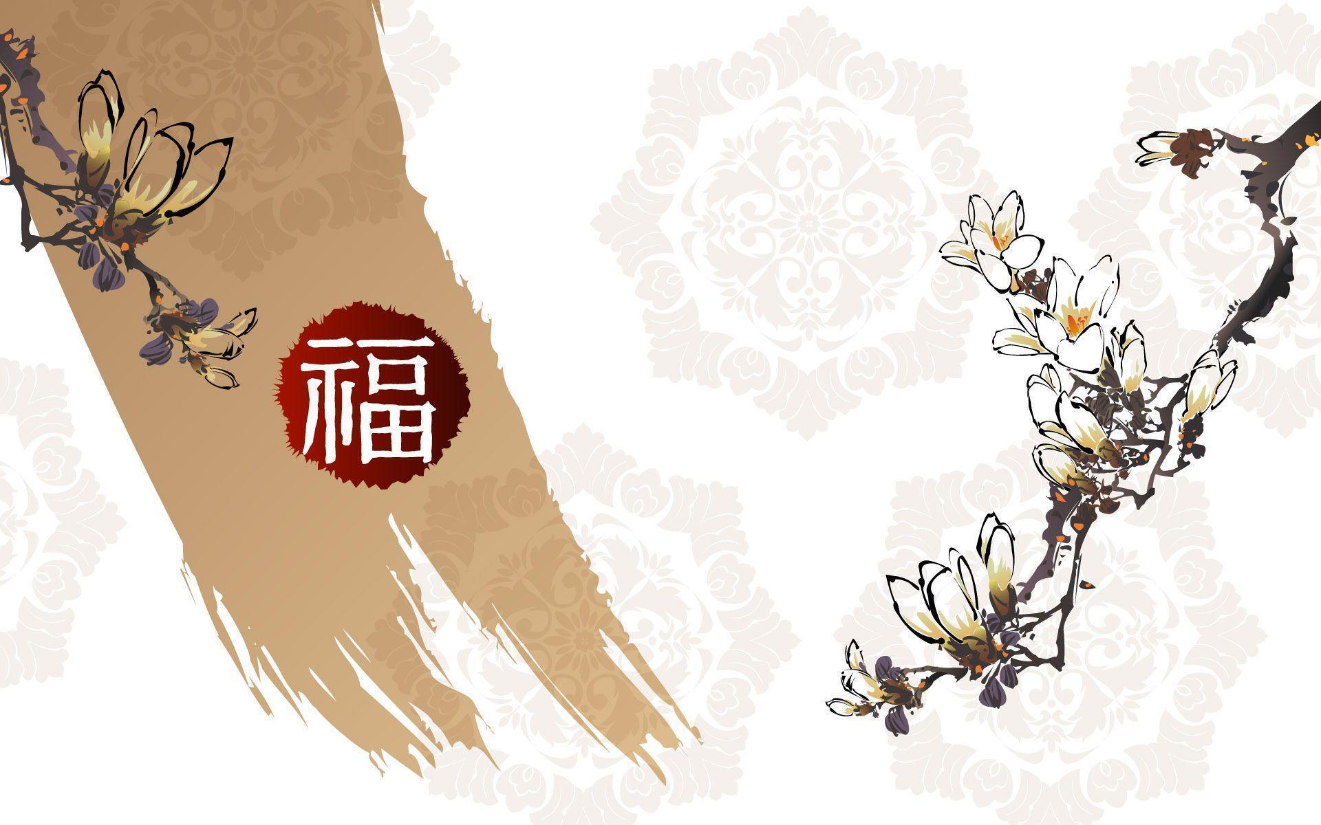 Chinese New Year Wallpaper Desktop Photos #4098 Wallpaper ...