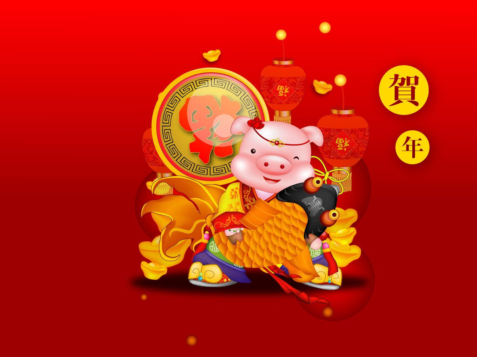 Vector Chinese New Year Wallpapers 3799