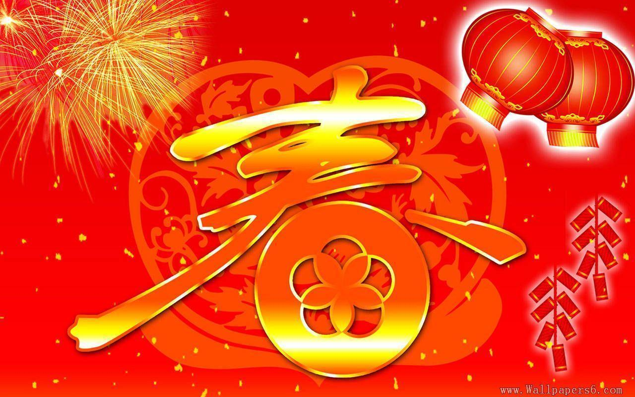 2010 Happy New Year-Chinese style - Holiday Wallpapers - Free ...