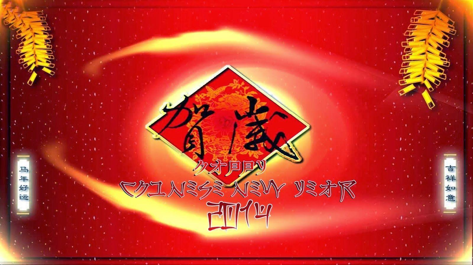 happy new year jokes hindi sms hny. wishing you a happy chinese ...