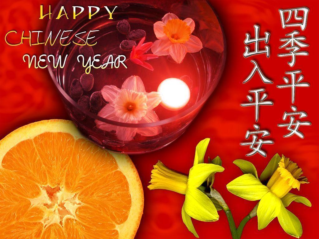 Happy Chinese New Year Wallpapers For Desktop