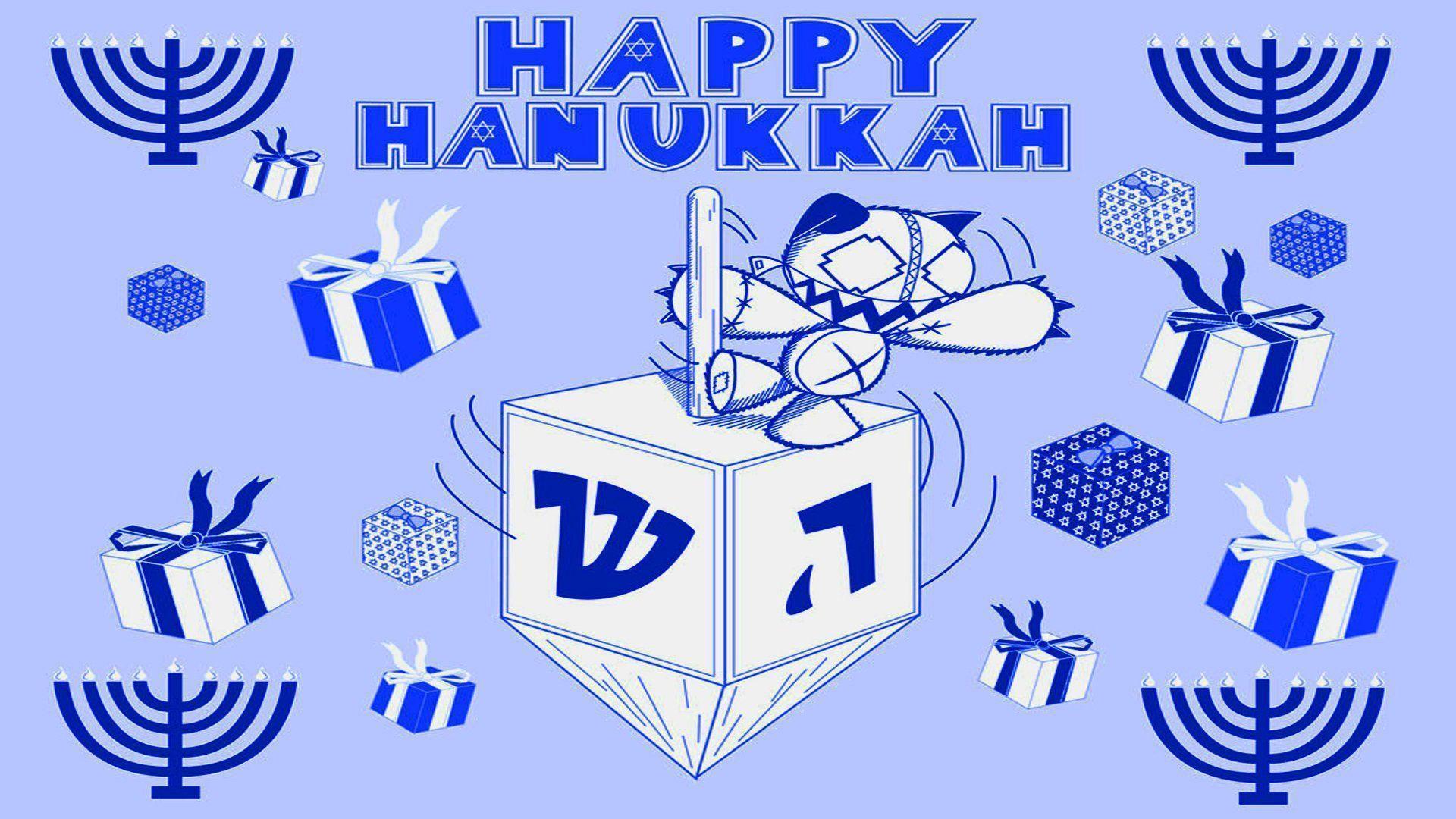 HANUKKAH jewish festival holiday candelabrum candle menorah ...