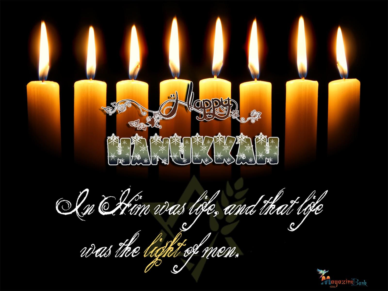 Hanukkah Wallpapers HD Download