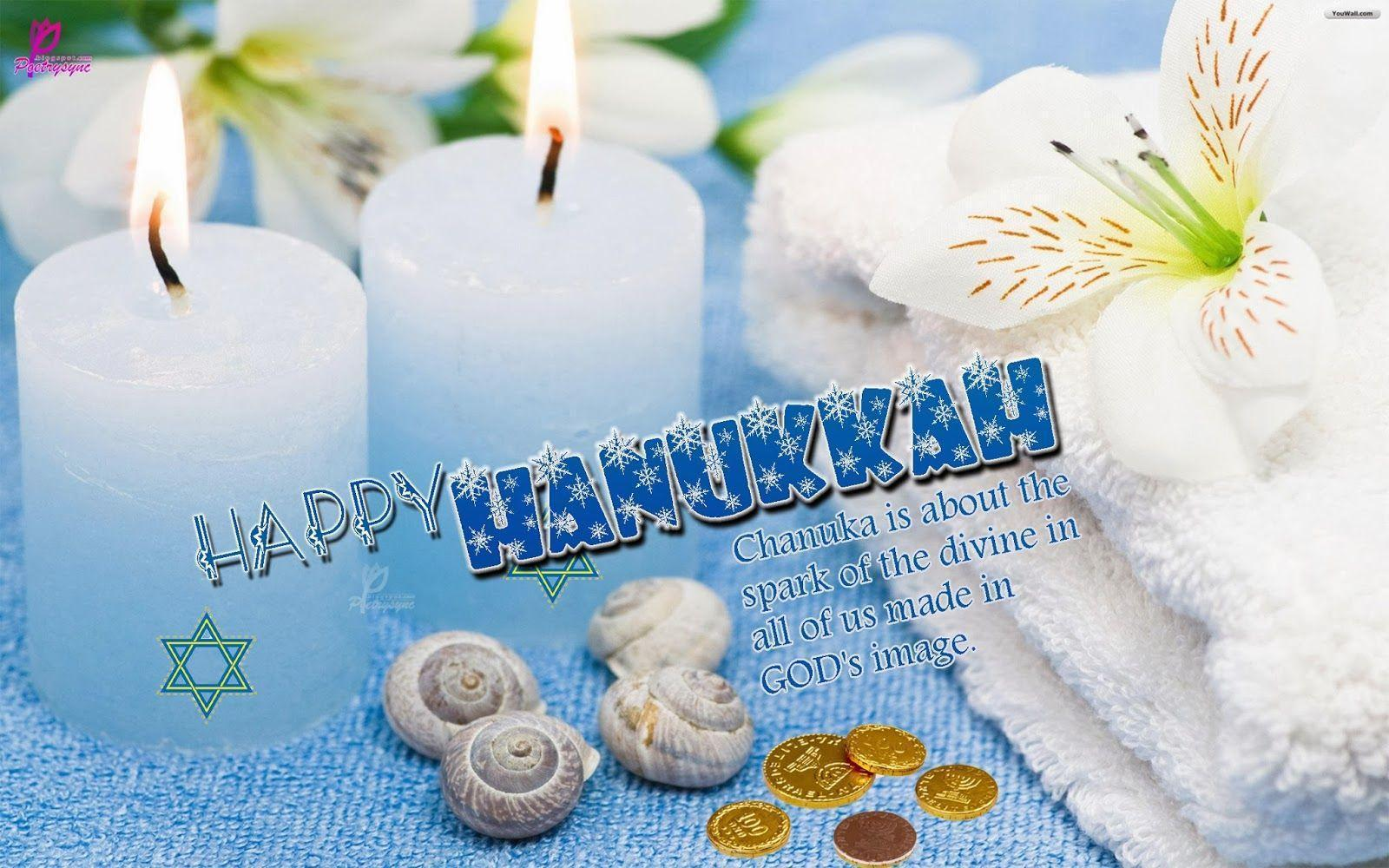 Hanukkah Wishes Quotes with Free Greetings eCards and Wallpapers ...