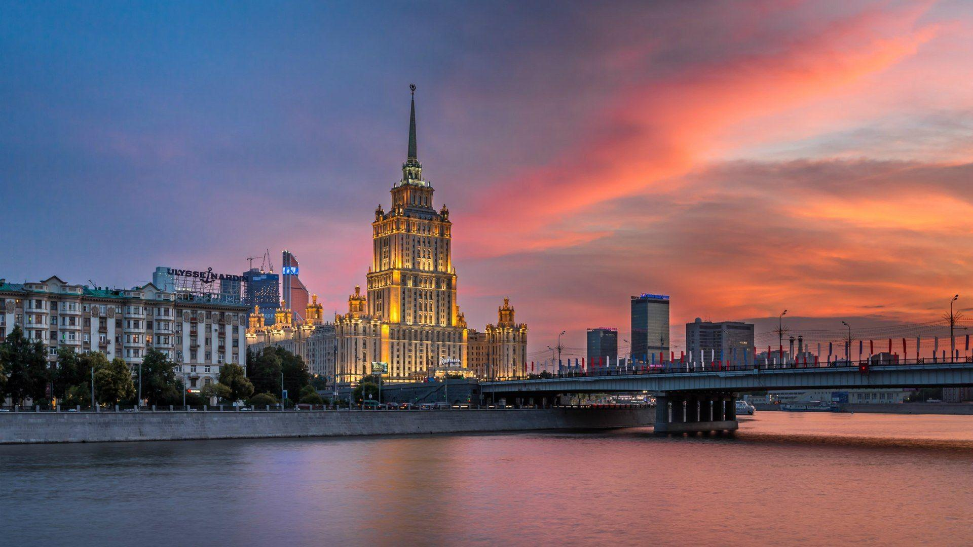 Hotel Ukraine Moscow - wallpaper.
