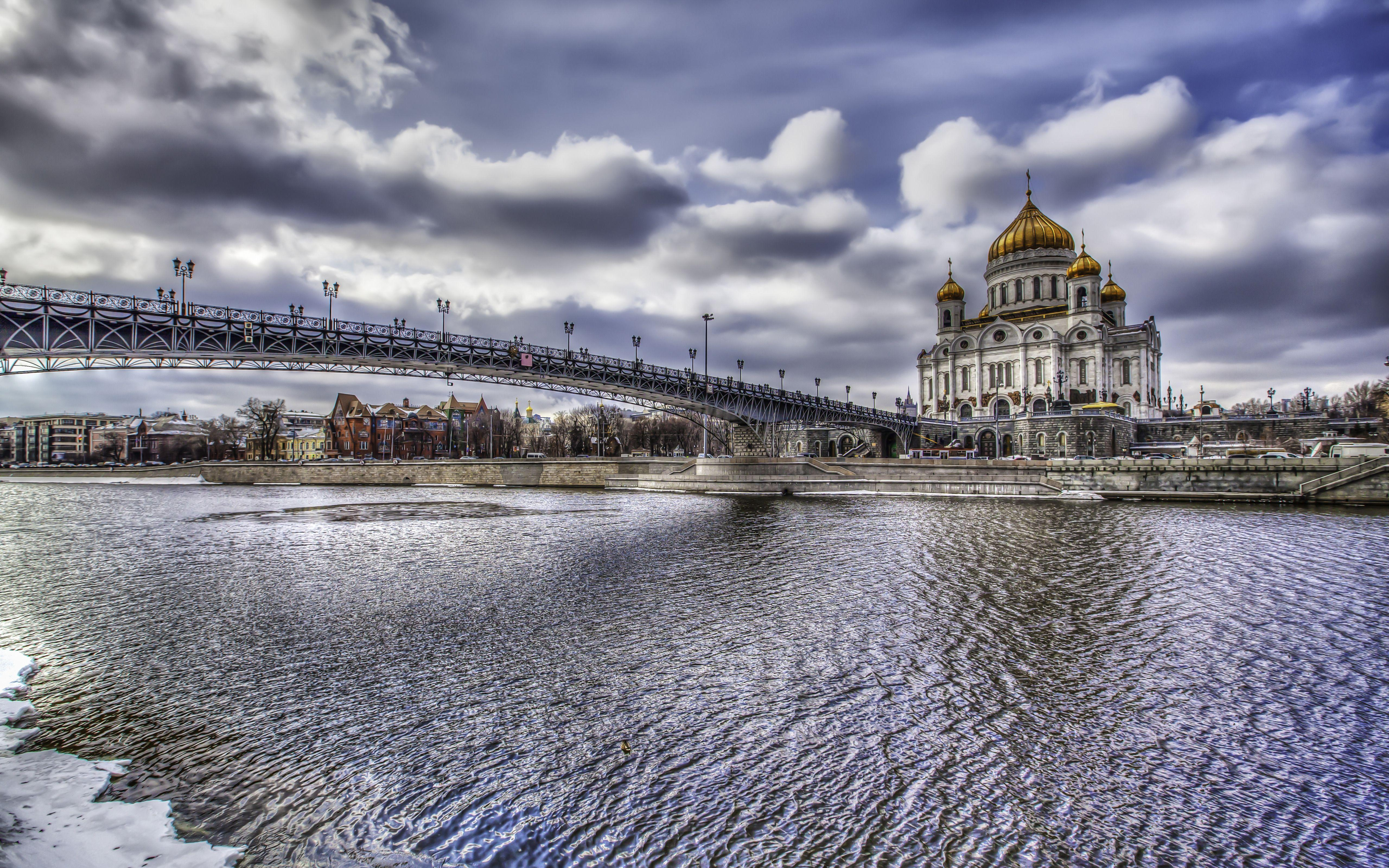 moscow wallpapers | Wide-Wallpapers.NET