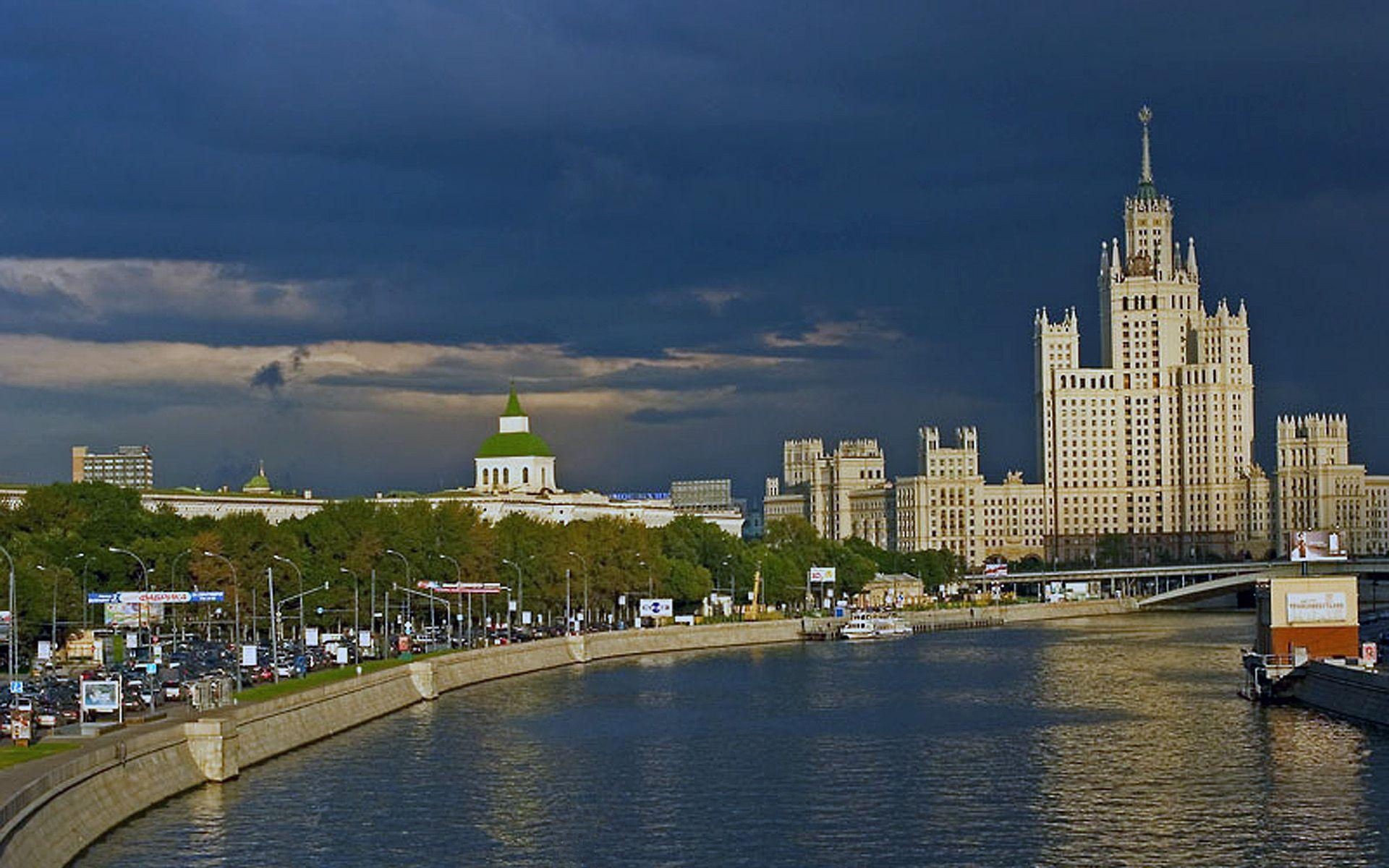 Moscow River wallpaper