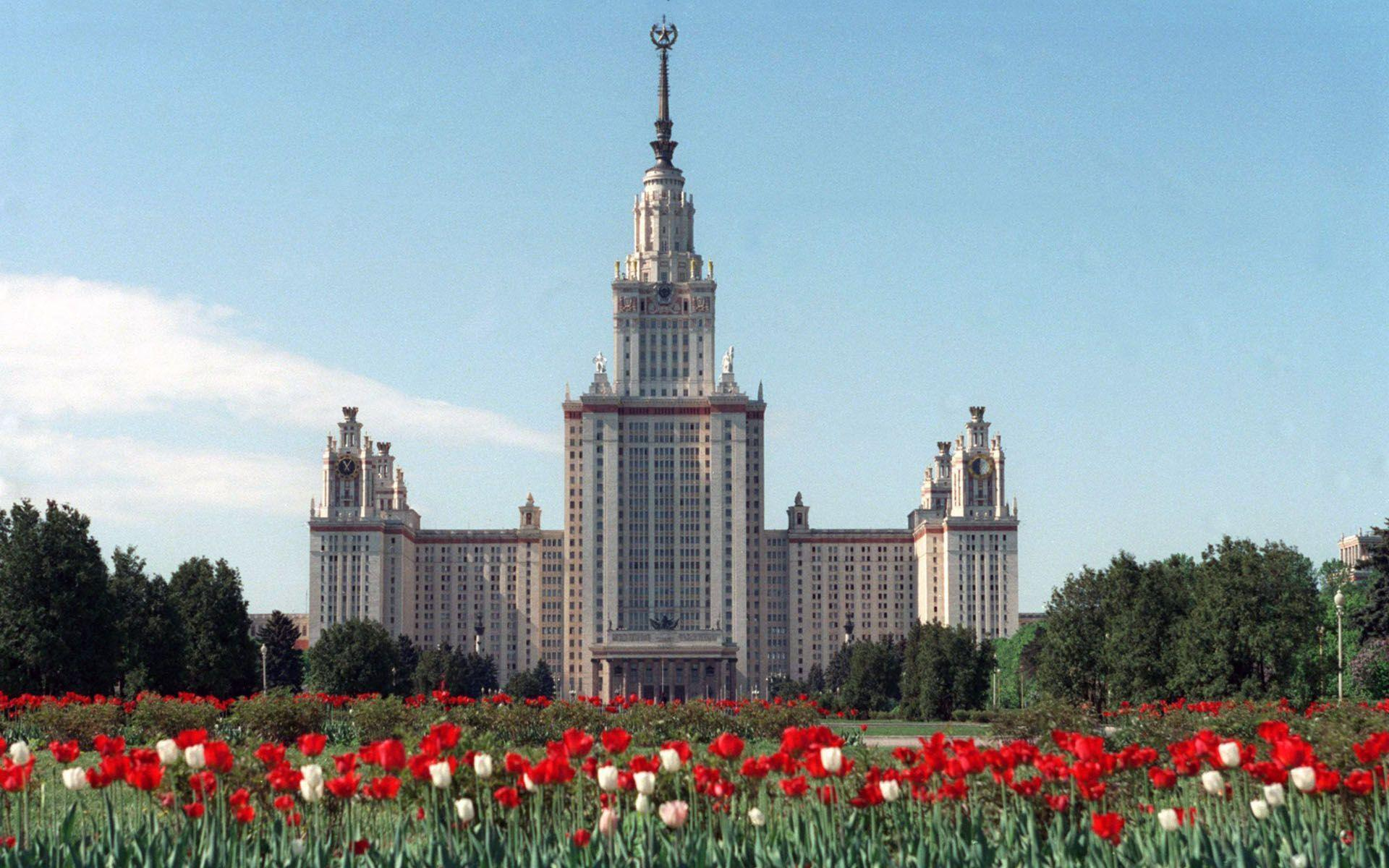 Moscow State University wallpaper