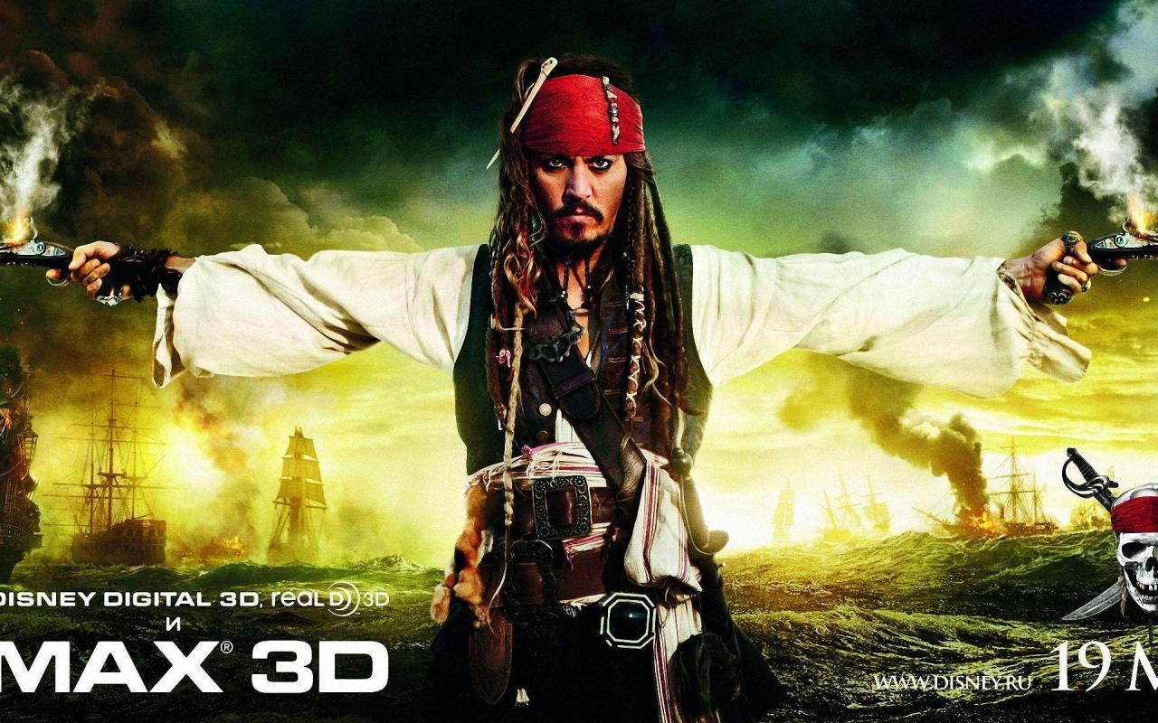pirates of the caribbean 4 wallpapers free download Wallpapers