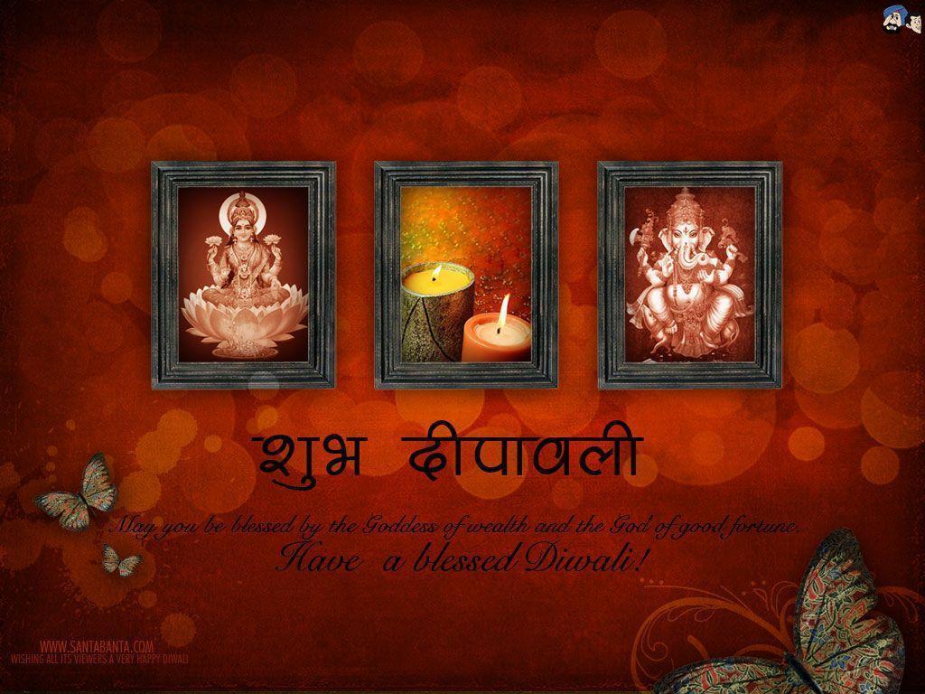 Diwali Wallpaper #80