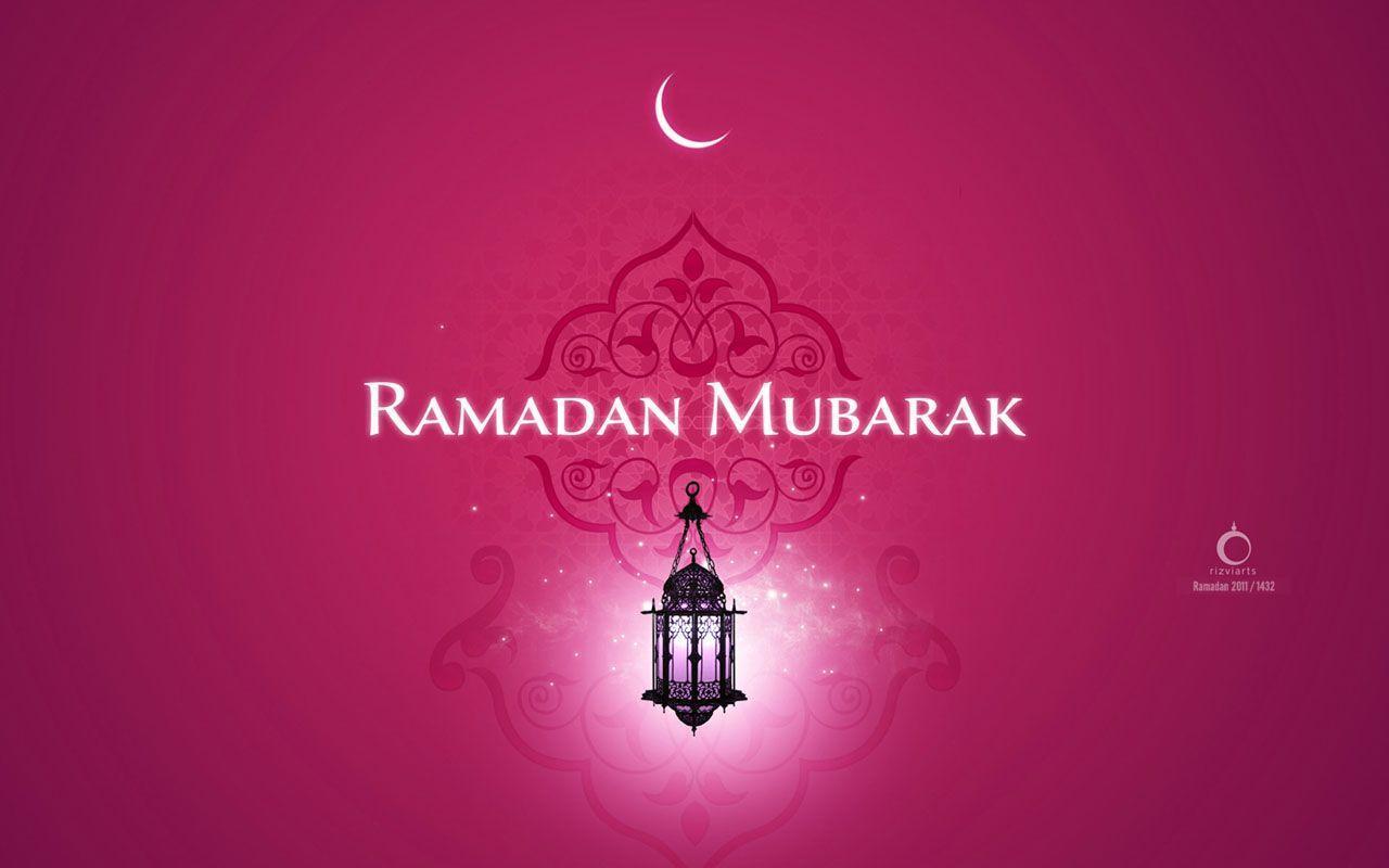 Beautiful Ramadan Wallpapers for your desktop – World of Arts