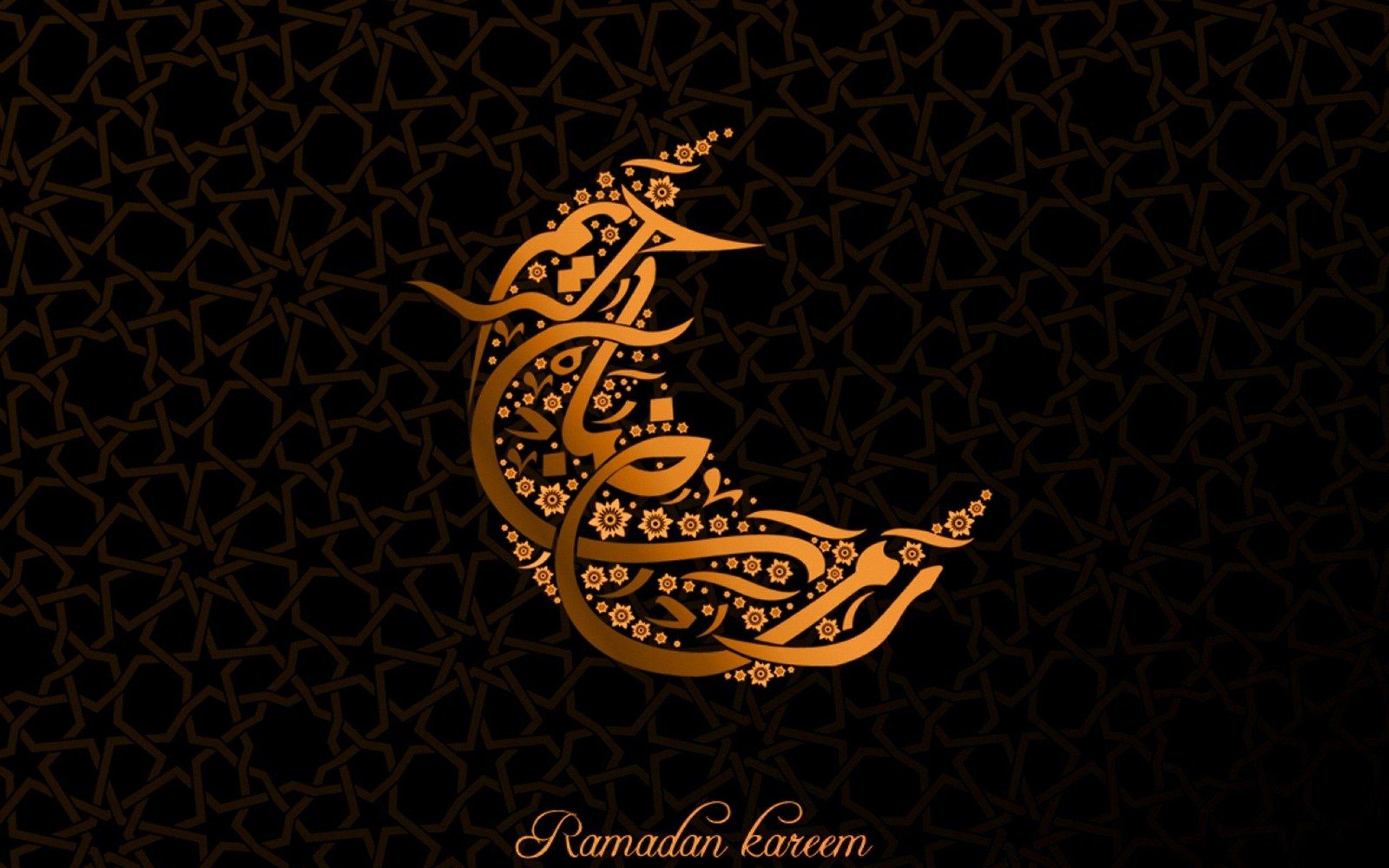 Custom HD 46 Ramadan Wallpapers Collection