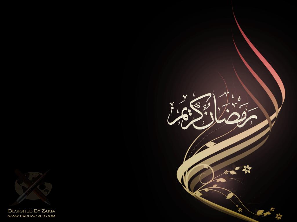Ramadan Wallpaper - HDWPlan