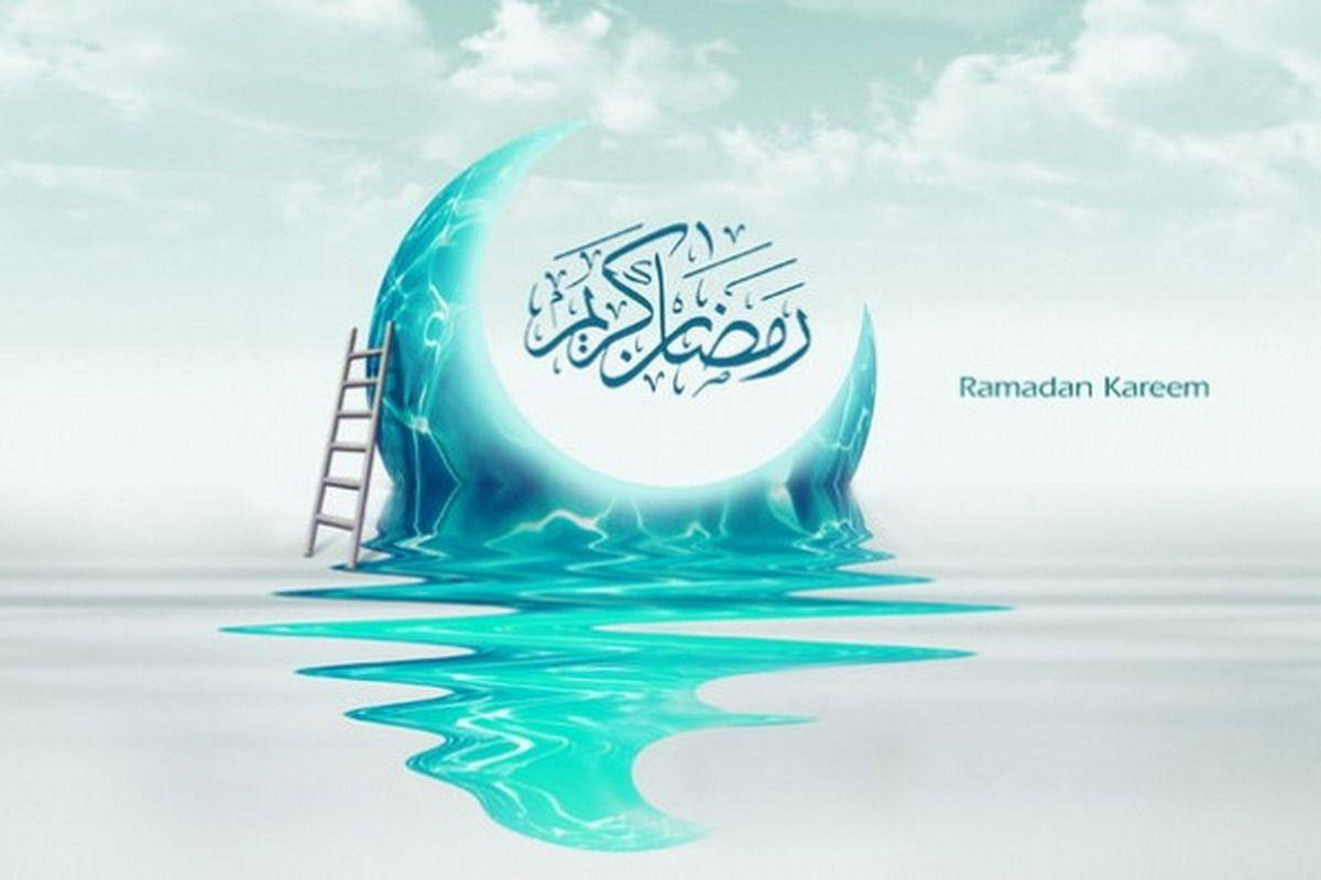 Ramadan Wallpapers - Archive - Pakistani Chat Room Without ...