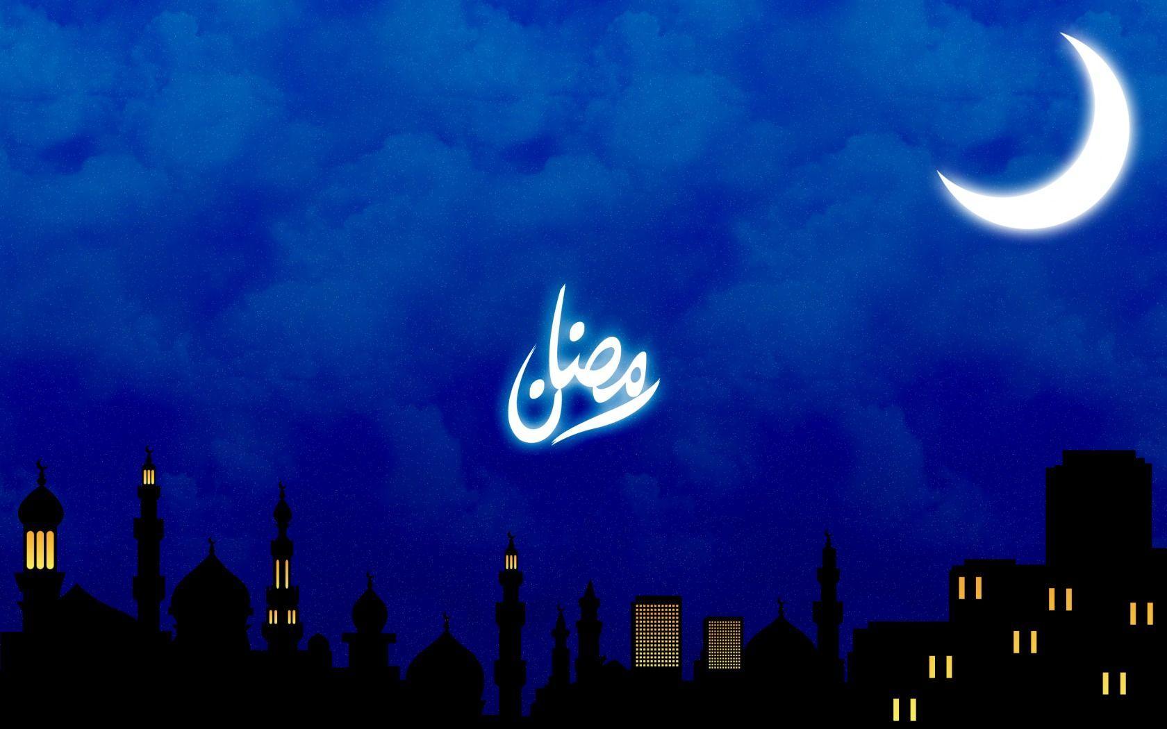 30 Holy Ramadan Kareem Desktop Wallpapers