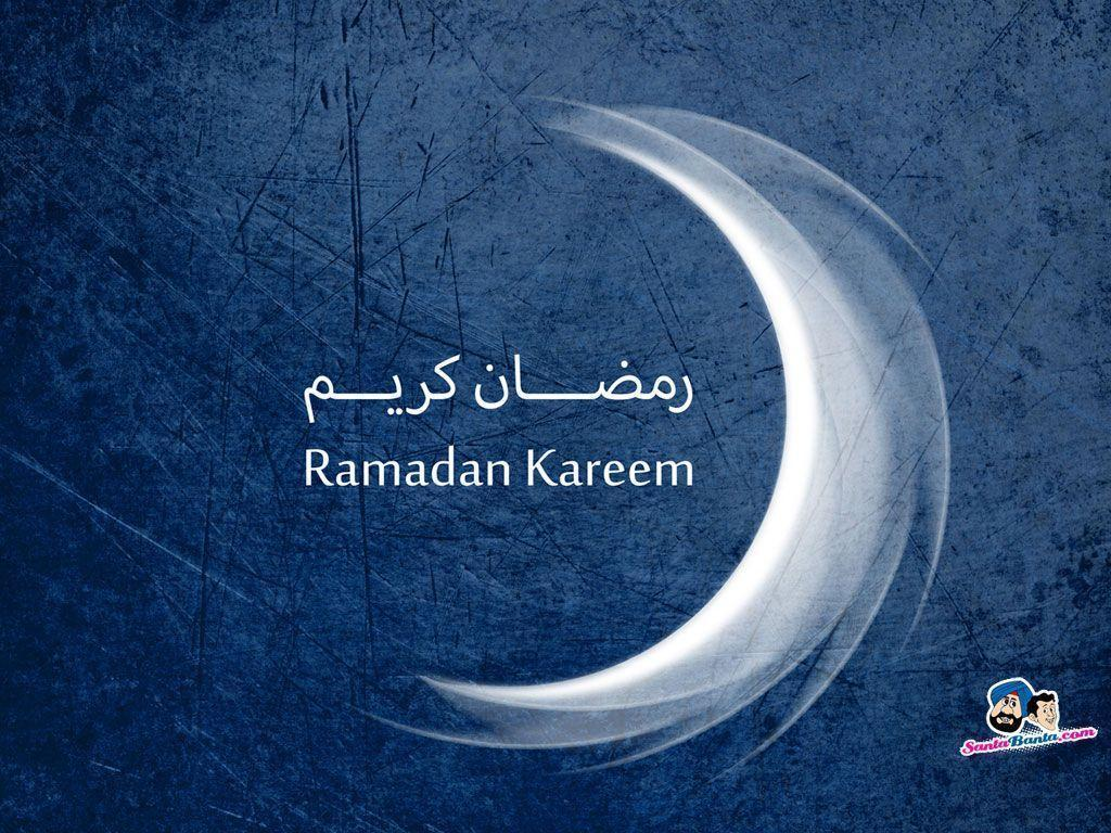 ramadan-6v.jpg
