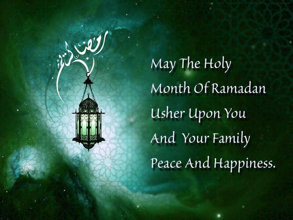 Ramadan | Ramadan 2015 | Ramadan Wallpapers