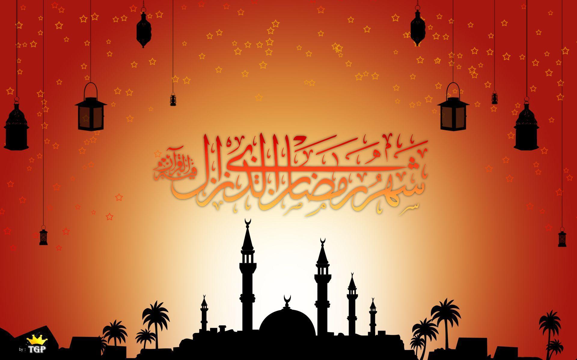 Top Ramadan Wallpaper Free Download, Islam HD Desktop wallpaper ...