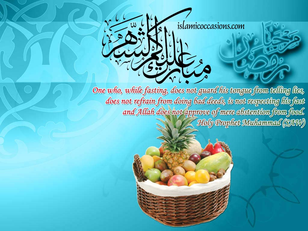 Ramadan Eid: Ramadan Wallpapers, Ramadhan Wallpaper, Id ul Fitr ...