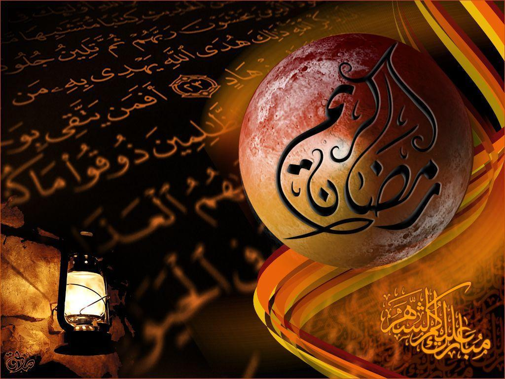 Ramadan Wallpapers HD | HD Wallpapers Pulse