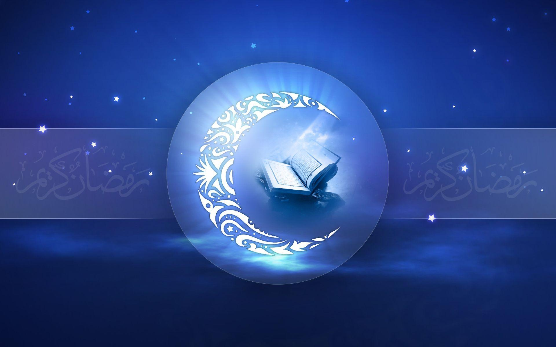 Lovely Ramadan wallpapers and image