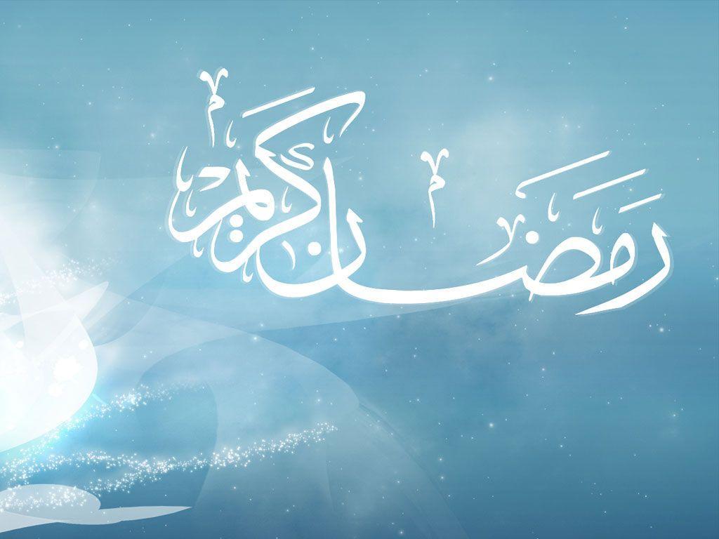Ramadan Desktop Wallpapers Photos Backgrounds | One HD Wallpaper ...