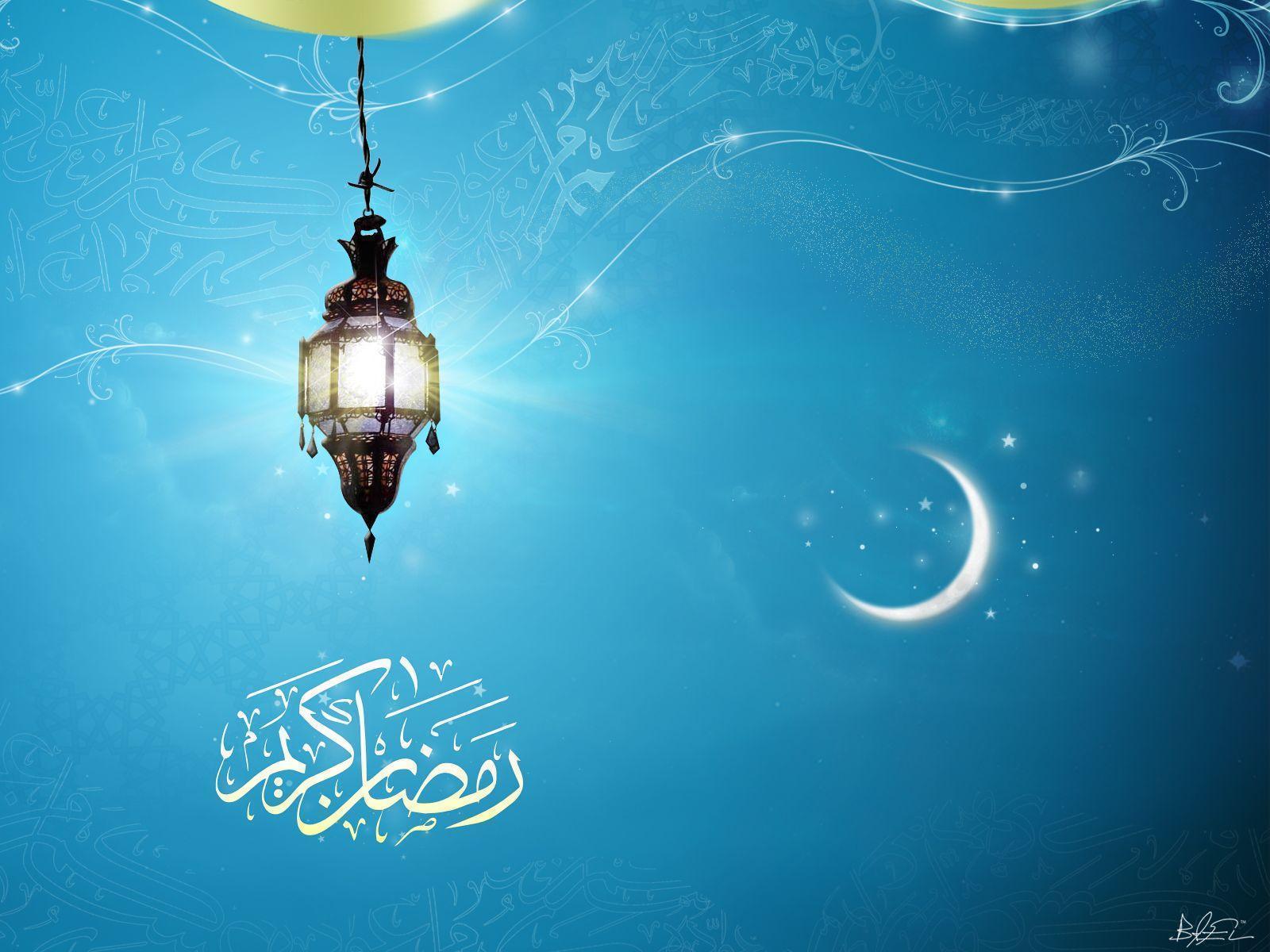 15 Beautiful Ramadan Desktop Wallpapers (2012) - Hongkiat