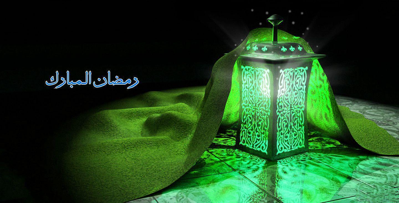 Latest Ramadan Wallpapers 2015 - Only Fun 4 You!