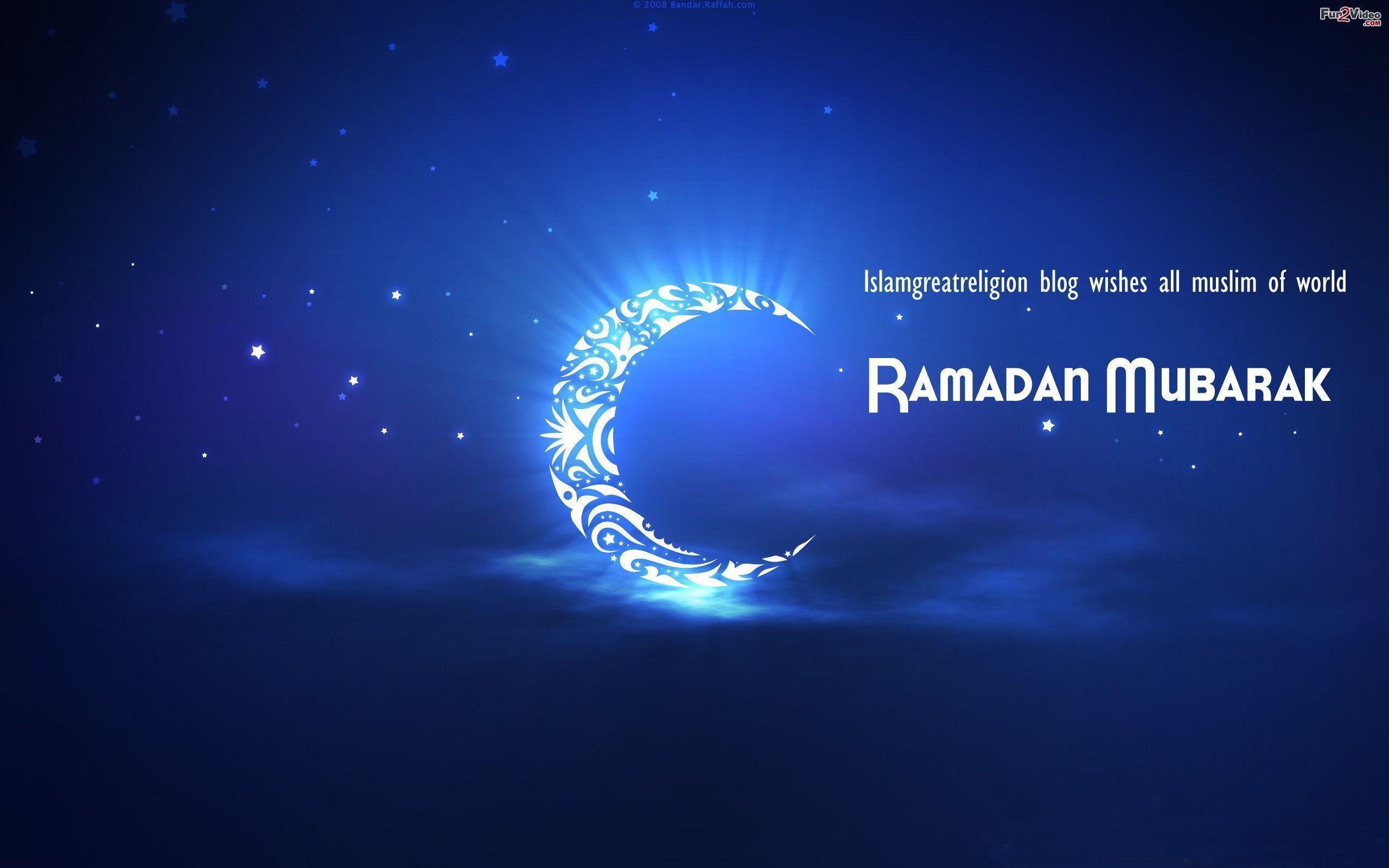 Ramadan Wallpapers For Computer For Ramadan Mubarak and Happy Ramadan