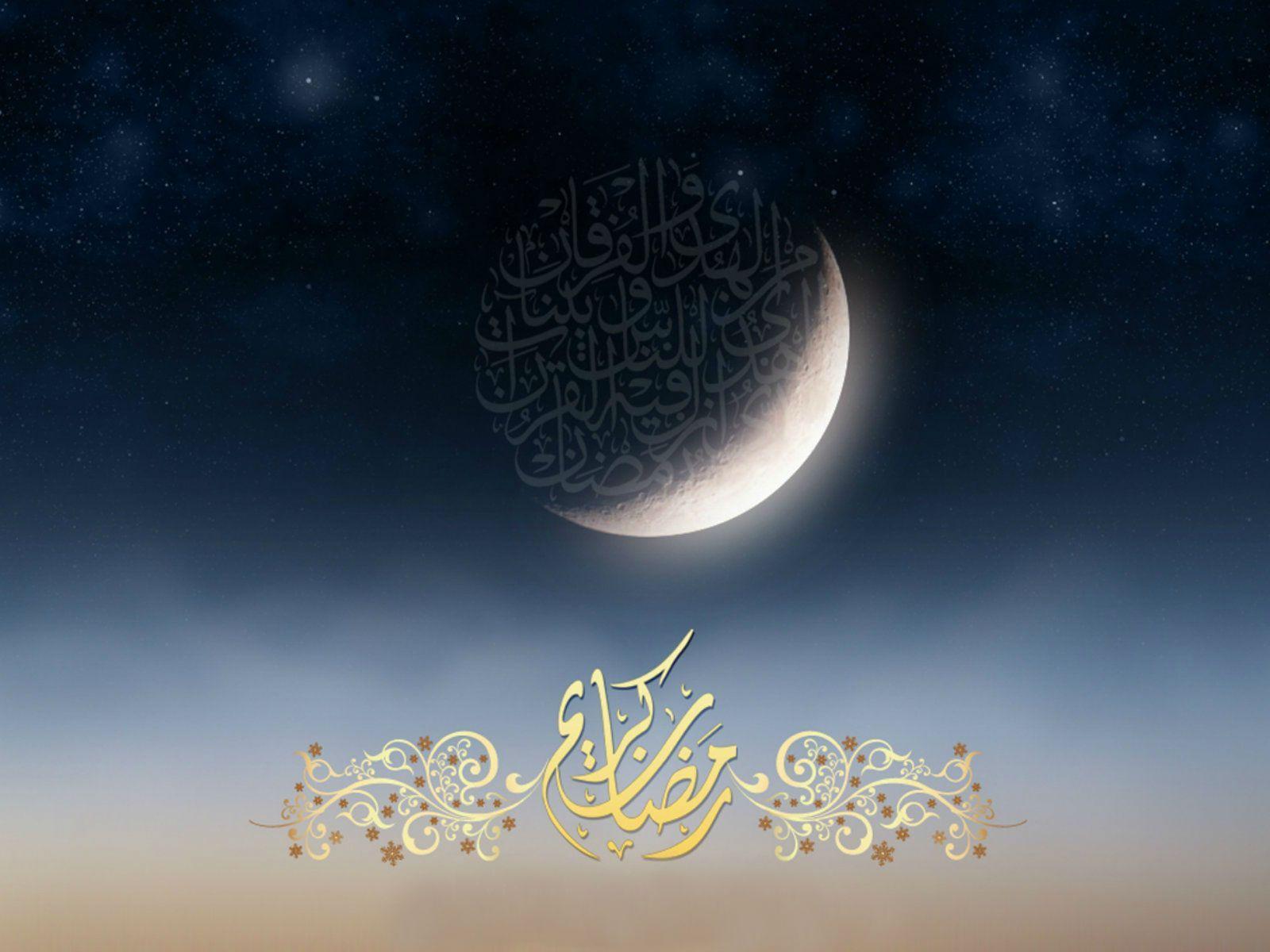 Latest Ramadan Kareem Desktop HD Wallpapers 2016 | HD Wallpapers ...