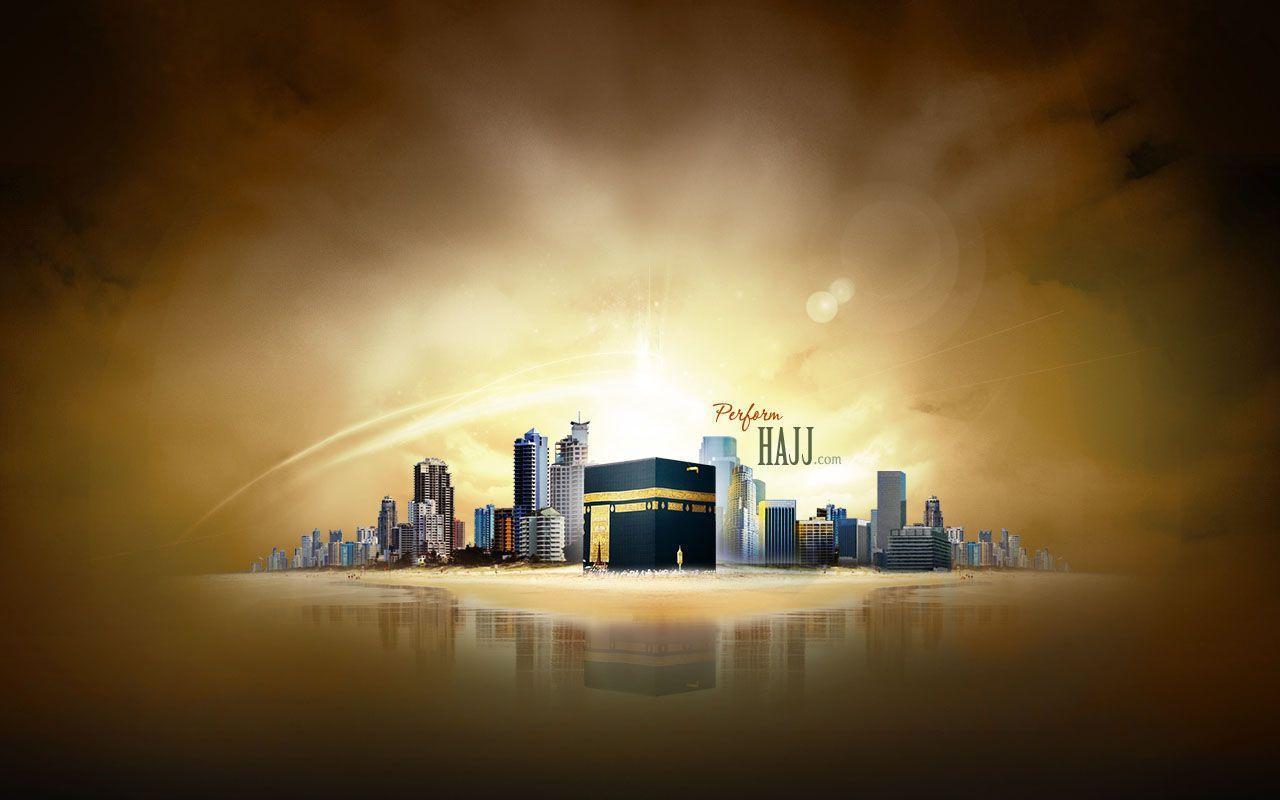 Ramadan Wallpapers Collection (43+)
