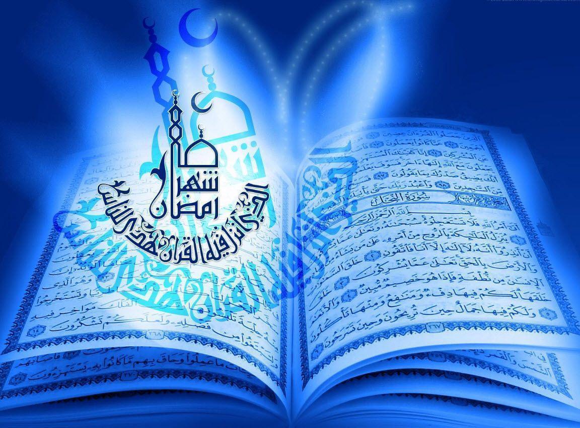Ramadan Mubarak HD Wallpaper 2016 Free Download