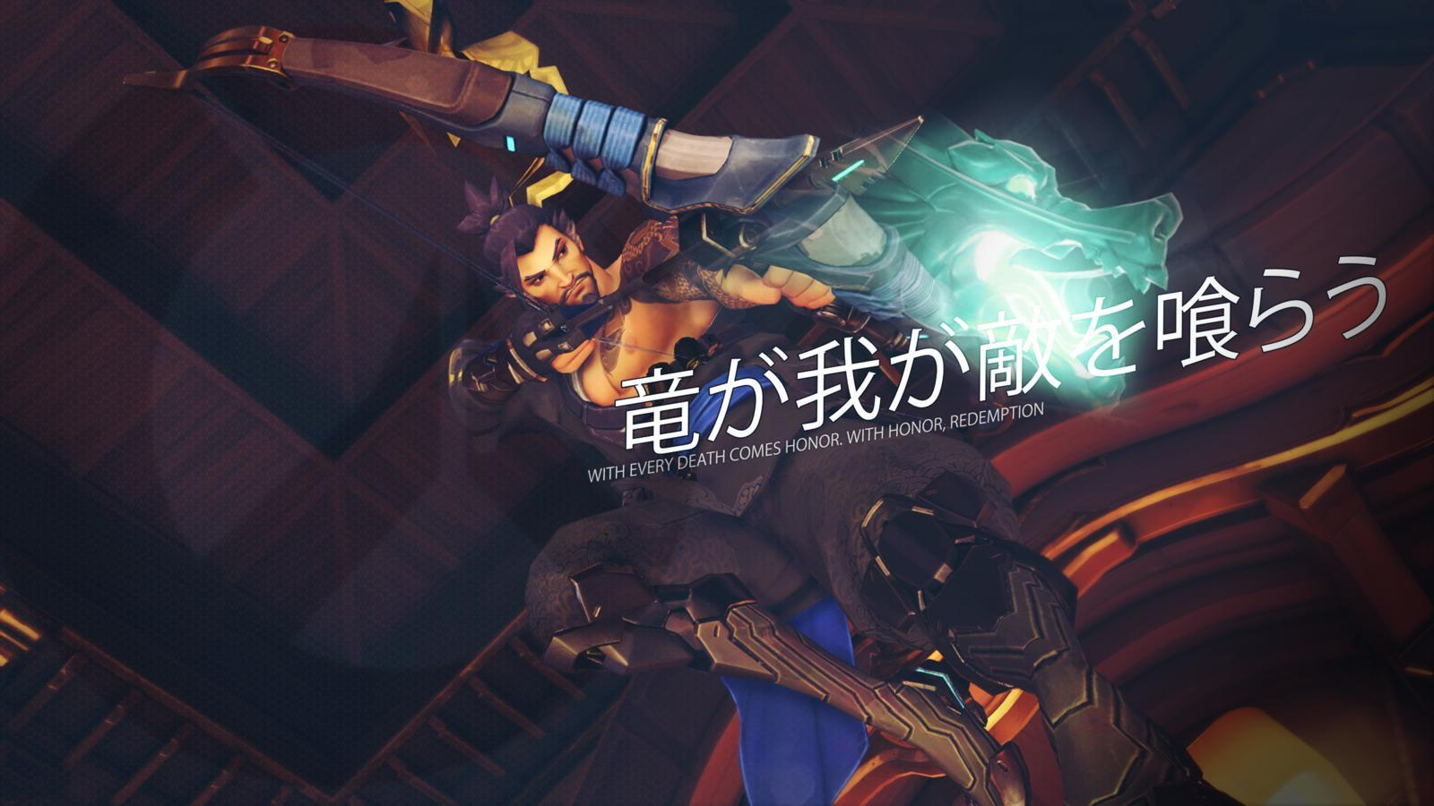 Hanzo Wallpapers Wallpaper Cave