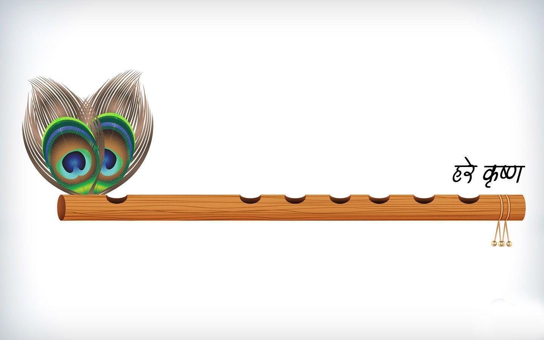 Shree Krishna flute | HD Wallpapers Rocks