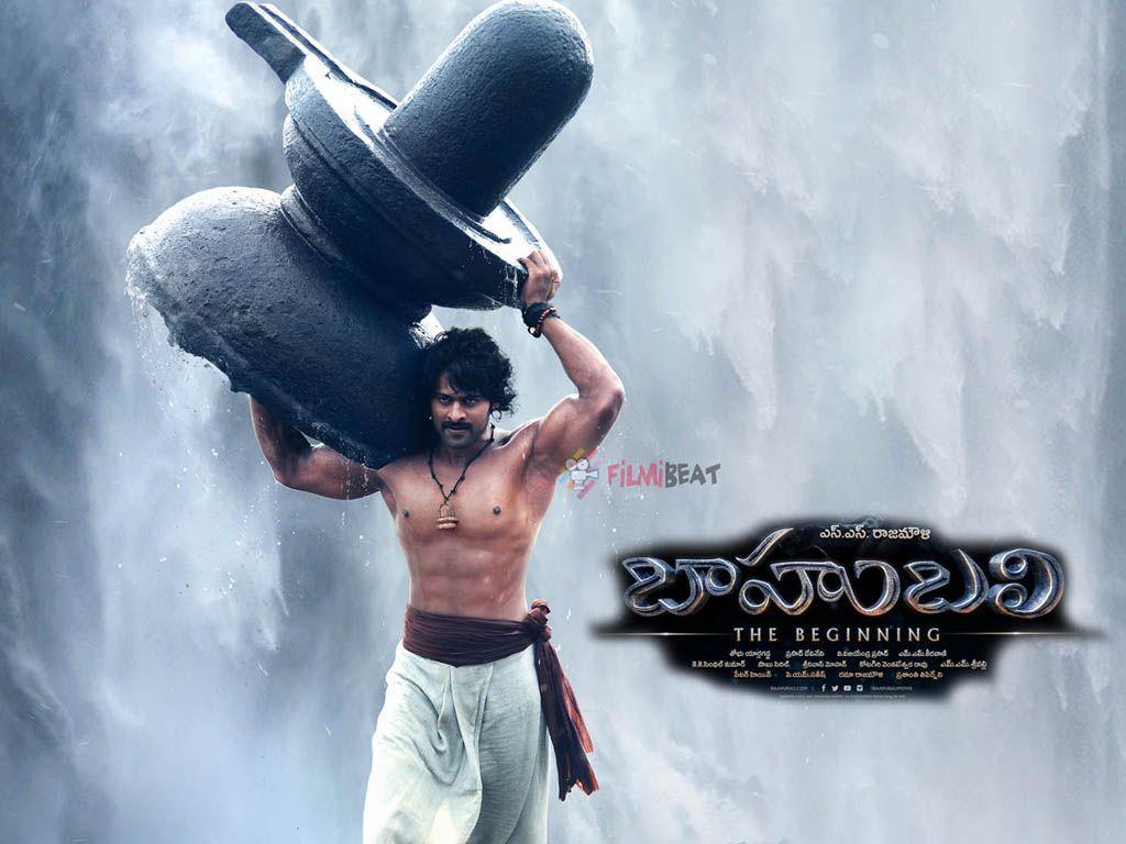 Baahubali Movie Wallpapers | Sky HD Wallpaper