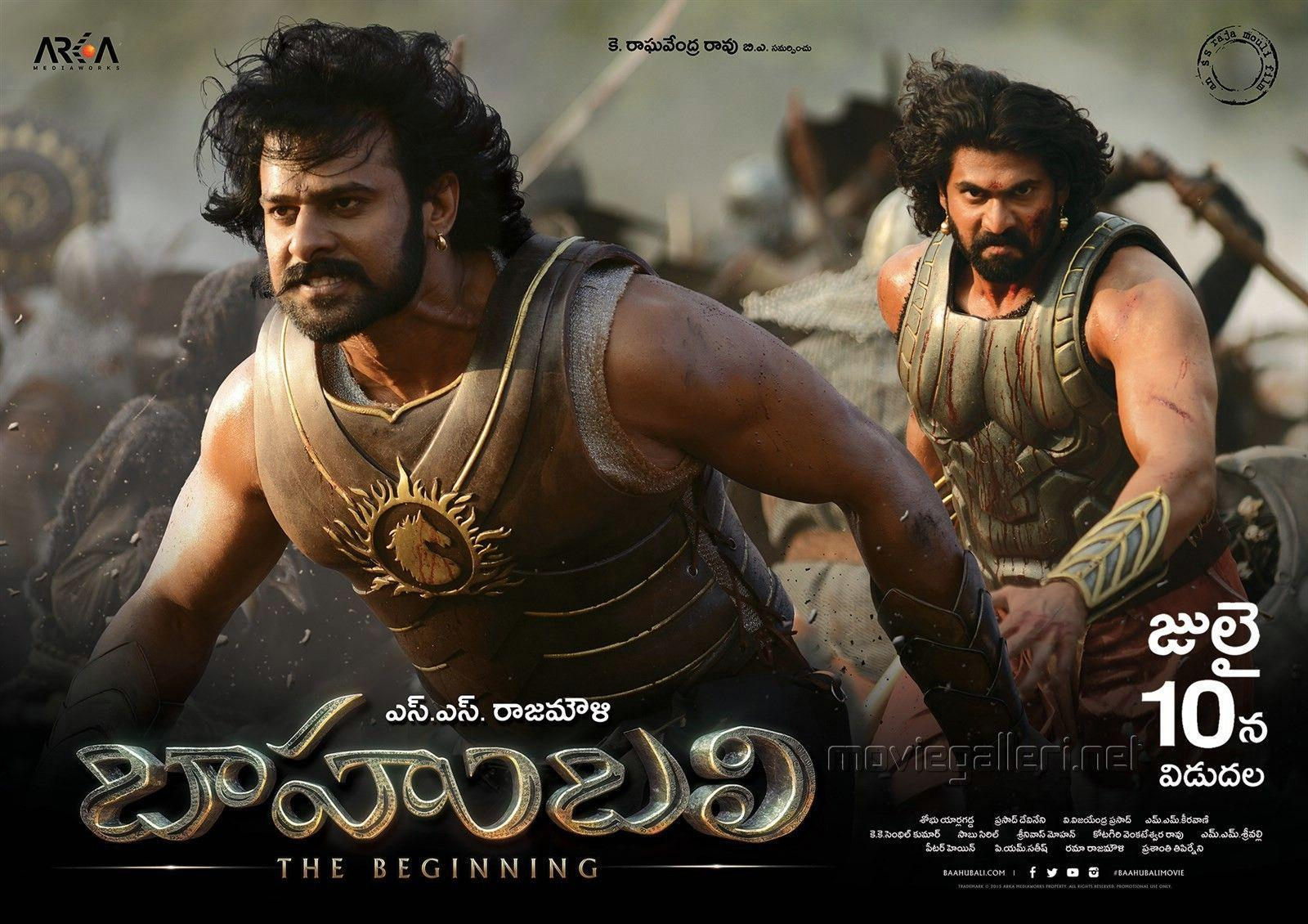 Actor Prabhas Baahubali New Look Wallpapers | New Movie Posters
