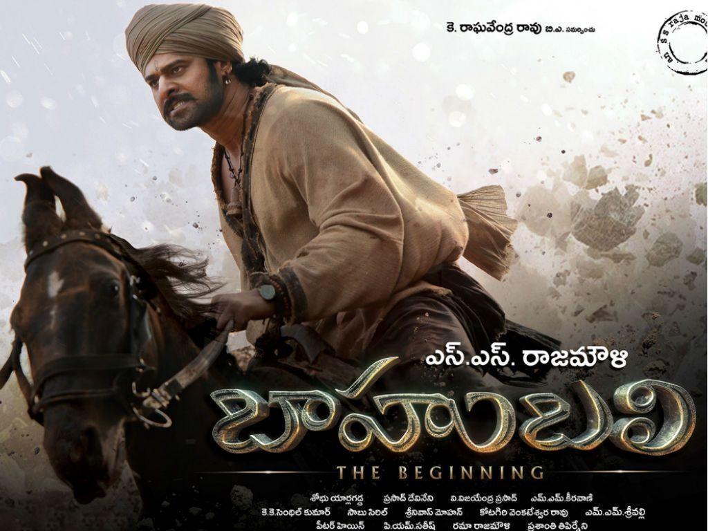 Baahubali Wallpaper | Baahubali HD Movie Wallpapers - FilmiBeat