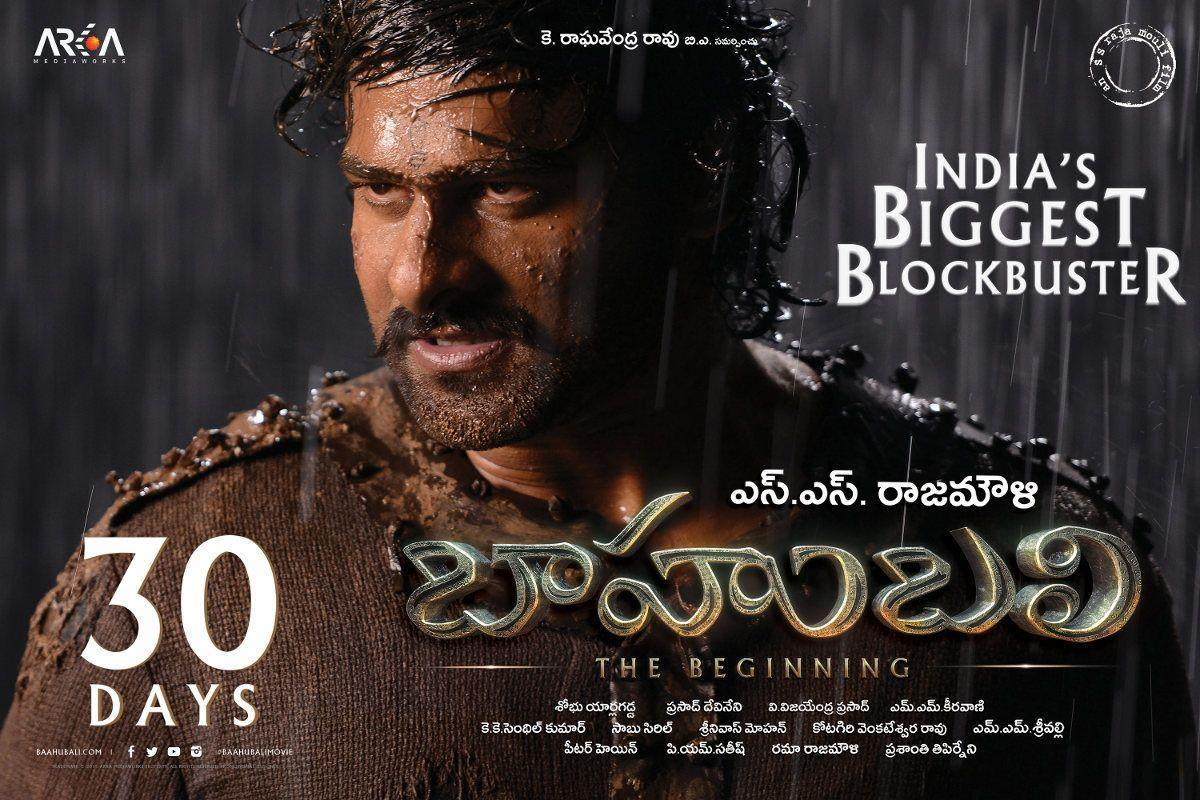 Baahubali 30 days Wallpapers and posters