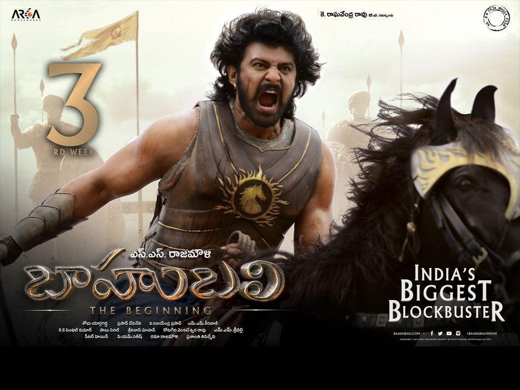 Bahubali HQ Movie Wallpapers | Bahubali HD Movie Wallpapers ...