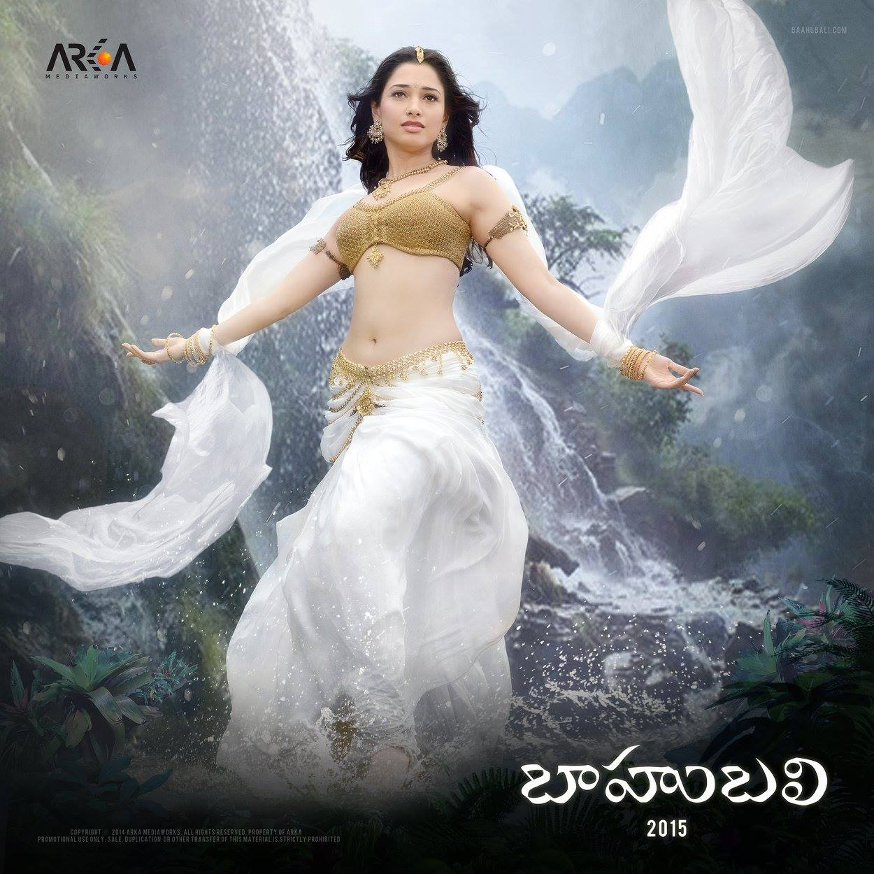 Baahubali Movie Wallpapers | TollywoodFans.in