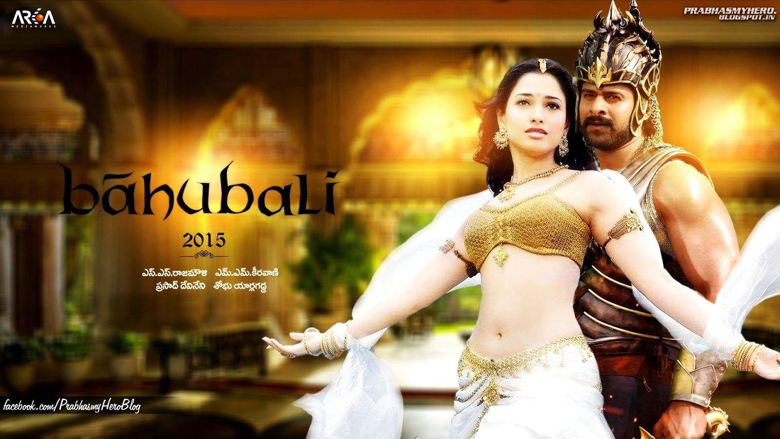 Exclusive Baahubali Wallpapers - Prabhas Fans Forever