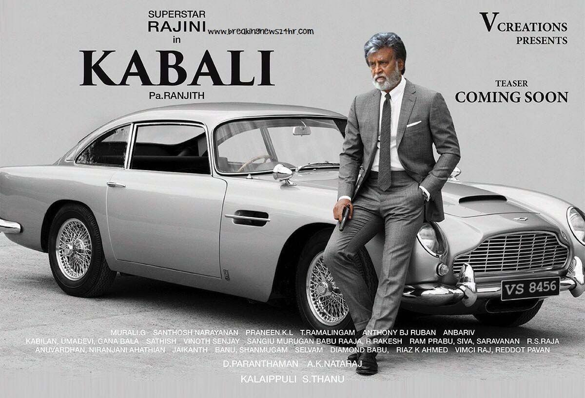 Kabali Rajinikanth - New HD Wallpapers