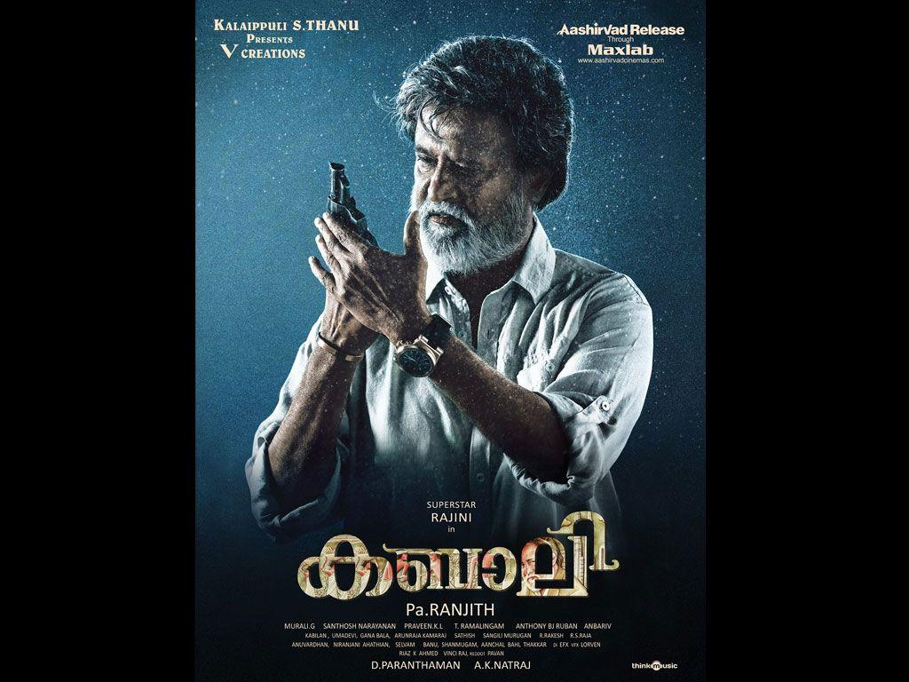 Kabali Movie HD Wallpapers - Kabali Movie HQ Wallpaper