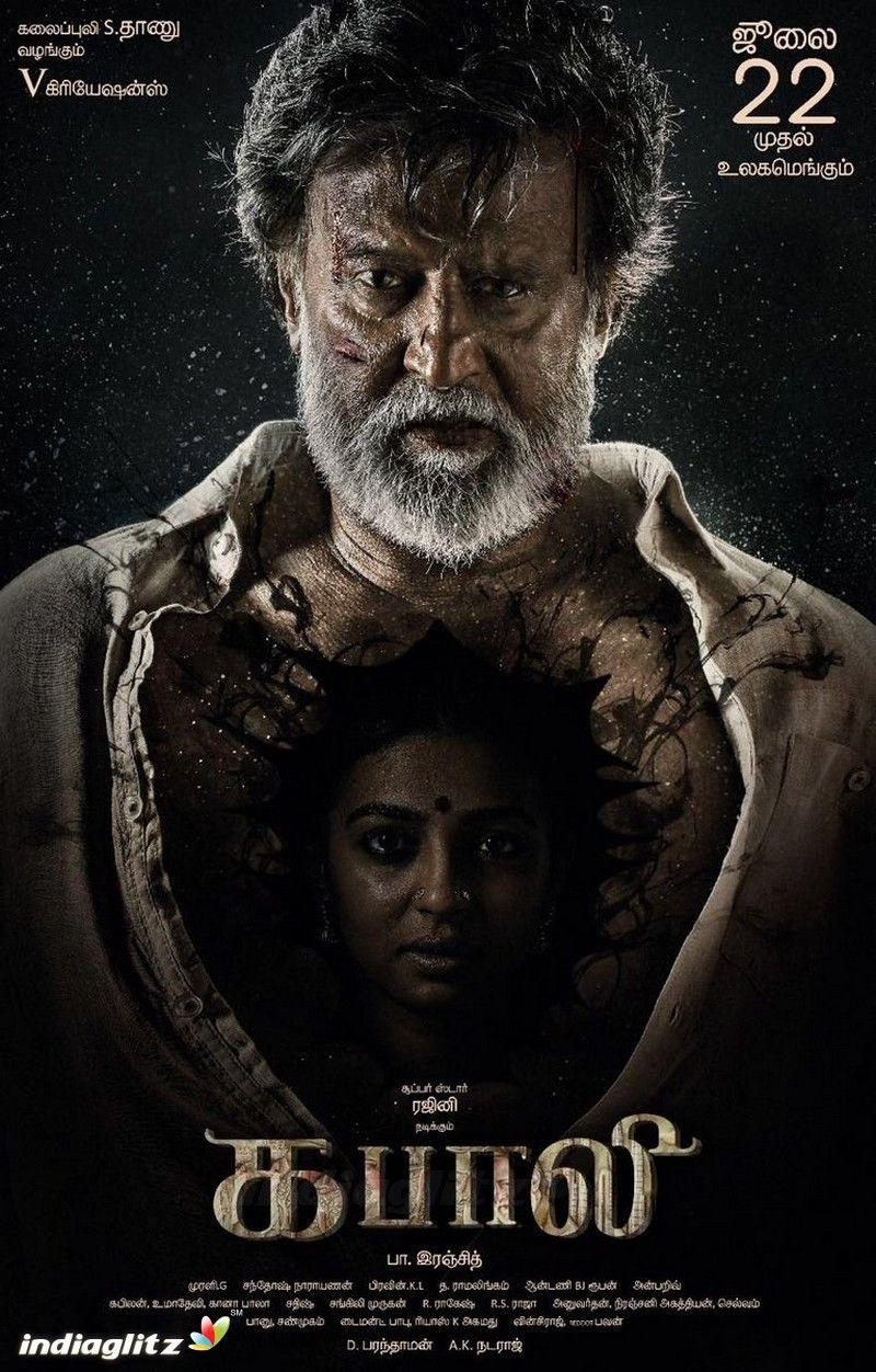 Kabali Tamil movie images, stills, gallery