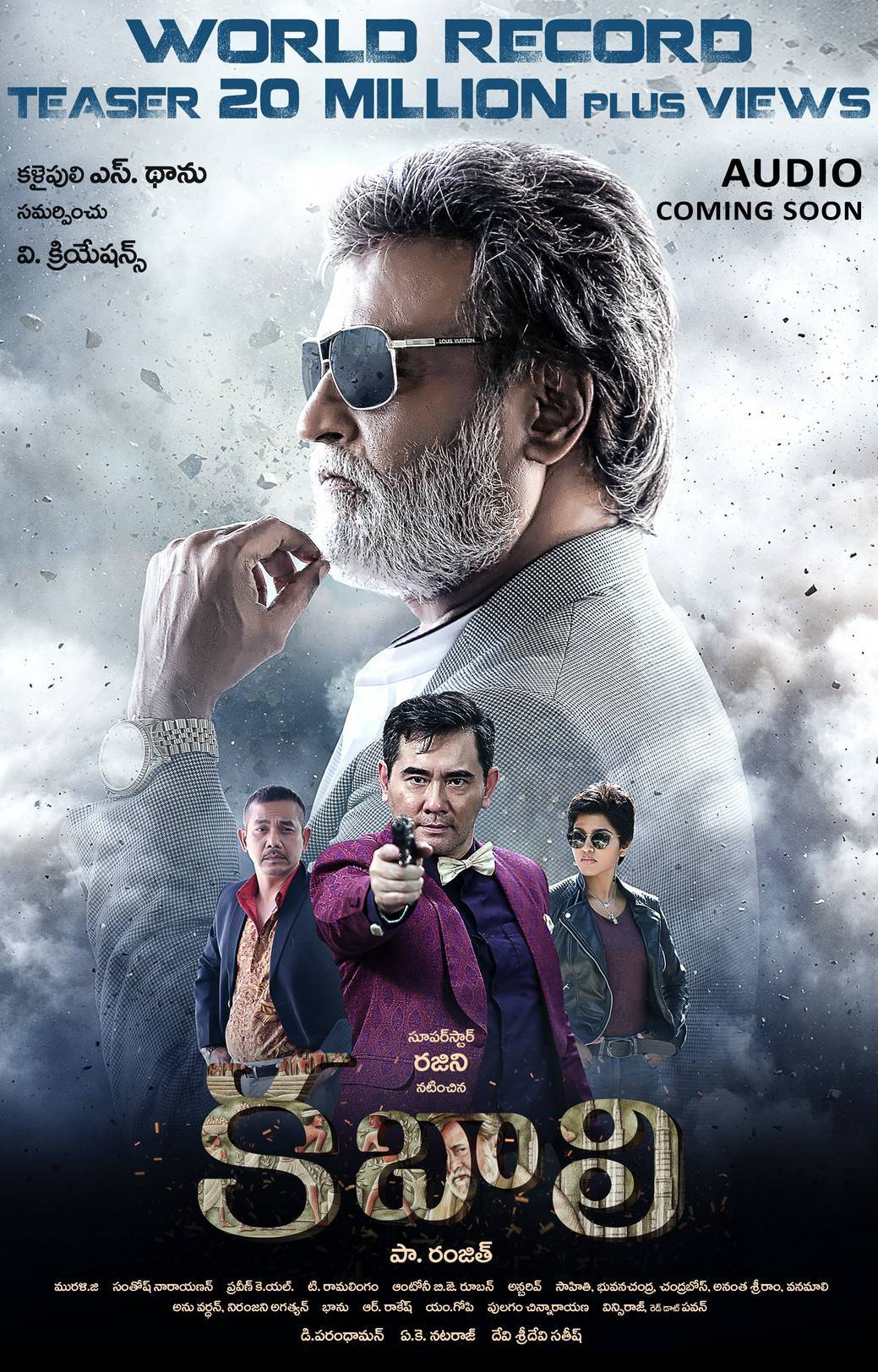 Rajinikanth-Kabali Telugu Movie Wallpapers-APNEWSFORUM